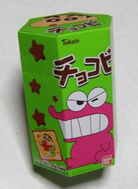 Cyokobi001